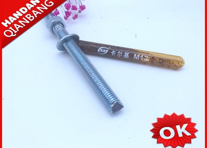 High Performance Chemical Anchor Bolt  M12*100 , Chemical Anchor Fasteners Standard